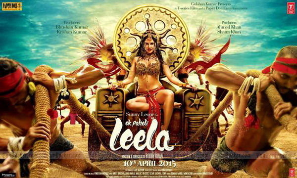 Ek Paheli Leela First Look