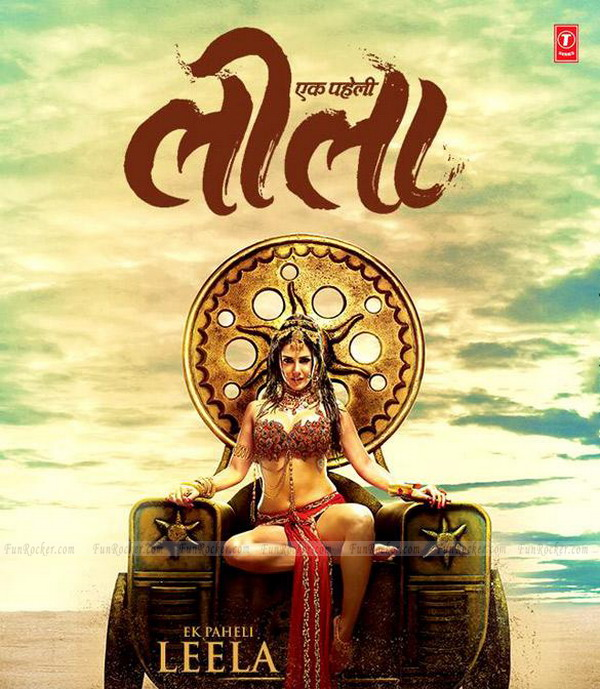 Ek-Paheli-Leela-First-Look-02