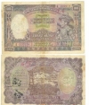 Pakistan Old Currency notes