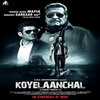Koyelaanchal Free Movie Online Videos Ringtones Wallpapers