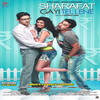 Sharafat Gayi Tel Lene Free Movie Online Videos Ringtones Wallpapers