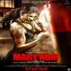Mary Kom Free Movie Online Videos Ringtones Wallpapers
