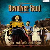 Watch Revolver Rani Movie Online Songs Wallpapers Ringtones