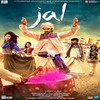 Jal Free Movie Online Videos Ringtones Wallpapers