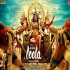 Watch Ek Paheli Leela Movie Online Songs Wallpapers Ringtones