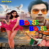 Watch Boyss Toh Boyss Hain Movie Online Wallpapers Songs Ringtones