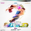 Watch ABCD Any Body Can Dance 2 Movie Online Songs Wallpapers Ringtones
