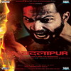 Badlapur Free Movie Online Videos Ringtones Wallpapers