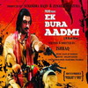 Watch Ek Bura Aadmi Free Online Wallpapers Songs Ringtones