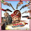 Watch Fraud Saiyyan Movie Online Videos Ringtones Wallpapers