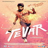 Watch Tevar Movie Online Songs Wallpapers Ringtones