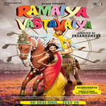 Watch Ramaiya Vastavaiya Movie Online Wallpapers Songs Ringtones